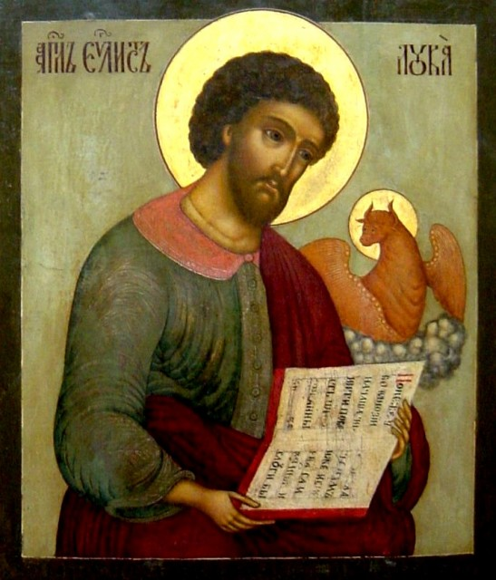 Saint_Luke_the_Evangelist_-_icon